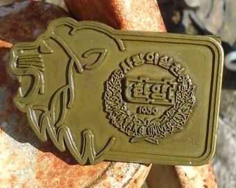 Vintage Brass Hanyang University Belt Buckle