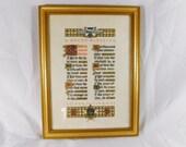 Vintage Illuminated Manuscript A House Blessing Print - Arthur Guiterman Poem- Gold Embossed Poem Print- Primm
