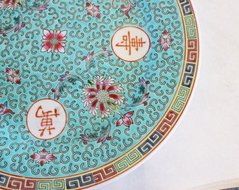 vintage aqua Chinese porcelain plate, chinoiserie plate, collectible plate with Greek key