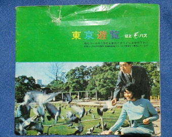 B851)  Vintage 1960s Japanese Tourist Magazine