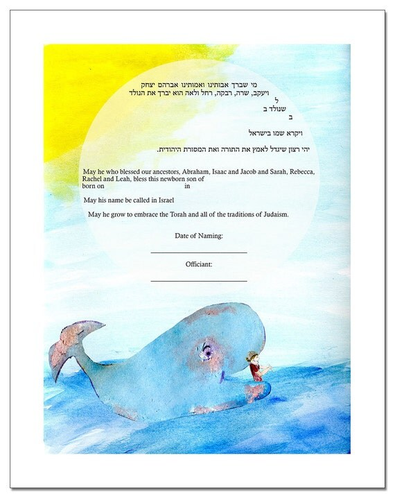 Jonah & The Whale Baby Naming / Brit Milah Certificate