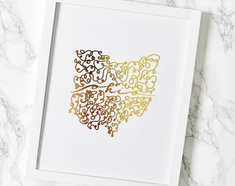 Ohio Wall Art Print in Gold Foil - Ohio Housewarming Gift - Ohio Wedding Gift - Ohio Print - Ohio Gold Foil Print