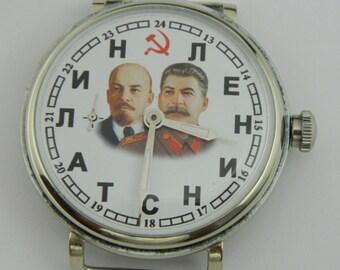 USSR Russian watch MOLNIJA Molnia Lenin Stalin #815S