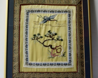 Vintage Asian Silk Embroidery Picture 12 x 20 Crane Bonsai Tree Floral Japan Silk Art Wall Hanging