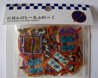 "SALE Die Stickers with Gold Accents by Kamio of Japan ""Katana"" Set of 40."