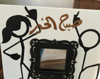 Decorative square mirror.  decorated Calligraphy art set of 2