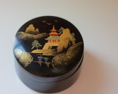 Vintage Japanese Lacquerware Coasters & Box, Mid Century Asian Coasters, Vintage Black Lacquerware Coasters with Box