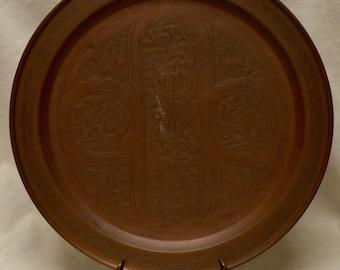 "Decorative Tray w. Arabic Engraved Calligraphy 14"" Diam. ANTIQUE"