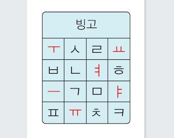 Korean Alphabet  (Hangul) Bingo Game for up to 10 Players (level 1)