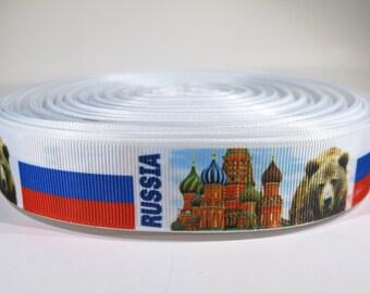 "5 yards of 1 inch ""Russia"" grosgrain ribbon"