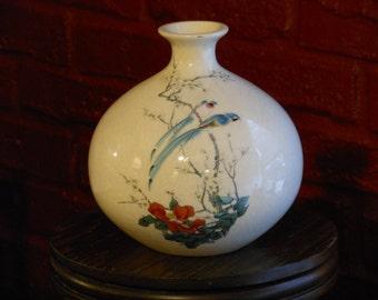Vintage Asian Oblate Vase