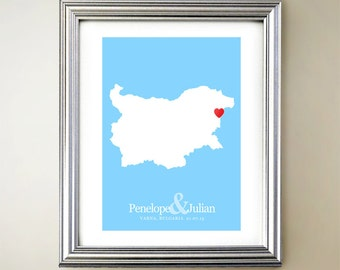 Bulgaria Custom Vertical Heart Map Art - Personalized names, wedding gift, engagement, anniversary date