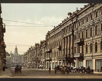 Nicolviewskaia, (i.e., Nikolaevskaia), street, Kiev, Russia, (i.e., Ukraine)] 1890. Vintage photo postcard reprint 8x10-up.