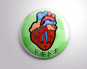 Doki Doki Heart Button