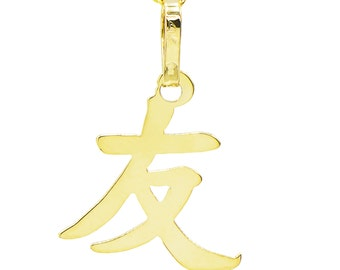 "14K Yellow Gold Chinese ""Friend"" Pendant Necklace - 0.73"" Height"