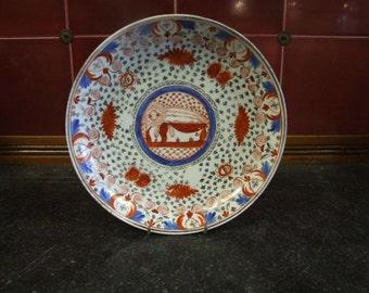 "Very Unusual Kylin Pattern 8"" Dish - Probably Minton - Circa 1810"