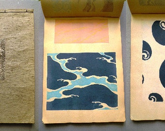 "1902, Japanese antique woodcut design book, Kamisaka Sekka, ""Kairo (wave design)"", original 1st edition."