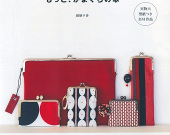 """Japanese Handicraft Book,""""Some use various, form also various more, this of Gamaguchi purses"""",Handmade,DIY,Japan"""
