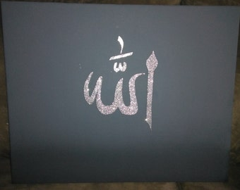 Arabic Calligraphy - Allah and Muhammad