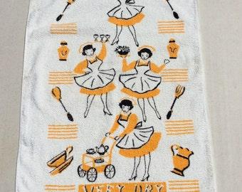 Vintage Towel Mid Century Maid Serves Your Tea