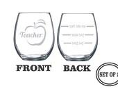2 Teacher Stemless Wine Glasses Set of 2 Engraved Wine Glasses Gift for Teacher Funny Wine Glasses Gift Toasting Glasses Cocktail Glass