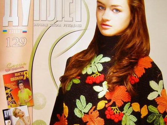 Crochet patterns magazine DUPLET 129 Irish lace Jacket Spring-Autmn issue
