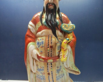 Chinese Porcelain Figure of an Emperor