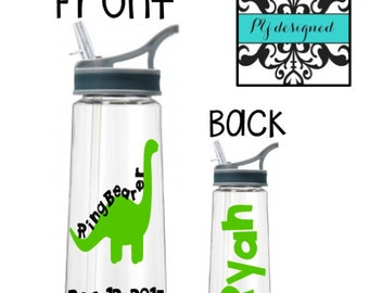 Ring Bearer Water Bottle Personalized with Name Date and Dinosaur