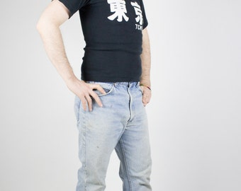 80s Vintage Levi's Denim | Orange Tab Jeans | Faded Wash