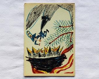 """Illustrator Miturich Vintage Soviet Postcard """"Bibigon"""" Chukovsky Fairy tale - 1964. Sovetskiy hudozhnik."""