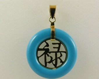 Reconstituted Turquoise 18.9 mm Pendant 14k Yellow Gold
