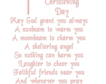 Christening Day Blessing Set of Two Machine Embroidery Design Pattern for 5x7 hoops by Titania Creations. Instant Download