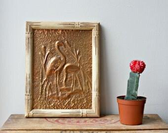 Vintage Copper Art, Copper Relief, Flamingo Art, Faux Bamboo Wood Frame