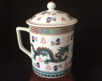 Chinese Porcelain Lidded Tea Cup with Imperial Dragon Marked