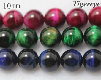 10 mm Dyed Tigereye,Smooth Round Beads, 15 inch strands