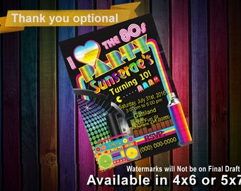 Birthday Party Invite 80s Birthday Party 80s Party Invitation Printable Birthday Invitation Skate Party Roller Skate