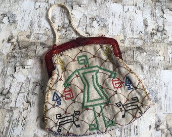 Vintage oriental purse. Asian purse. Tribal purse. Boho purse. Boho bag. Vintage embroidered purse. Unique purse.