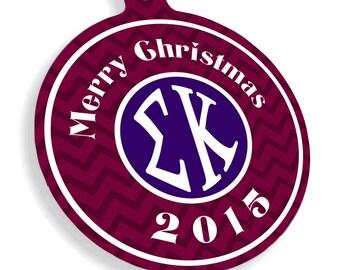 Sigma Kappa Chevron Christmas Ornaments
