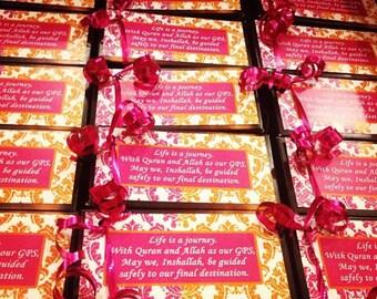 Mithai box cards, Indian wedding, Muslim wedding, laddoo, hafiz, ameen, bismillah, Muslim gifts, islamic gifts, hajj, eid mubarak, 24 count