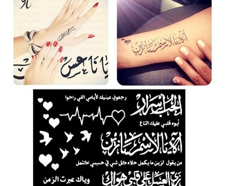 Arabic Stencils for Henna and Glitter temporary tattoo body art