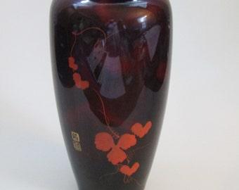 Vintage Korean Oxblood Porcelain Vase