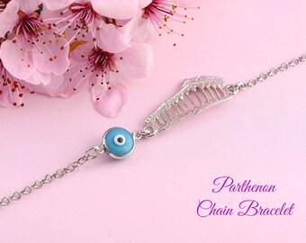 good luck eye Parthenon silver bracelet, good luck eye bracelet, eye bracelet, chain bracelet, silver chain bracelet, Parthenon bracelet