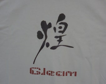 "Original design T shirt by writing calligraphy Chinese + English ""Tun + Gleam."