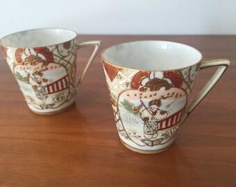 Mid Century Vintage Espresso Cups