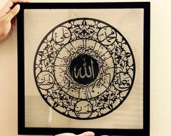 Islamic Wall Art-Islamic Art-Panjetan Islamic Calligraphy-Ahly ul Bait-Shia Islam-Shia Muslim-Islamic Papercut-Muslim-Arabic Calligraphy