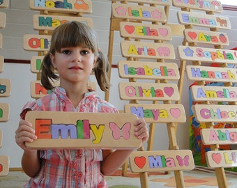 WOODEN PUZZLE NAME - Emily