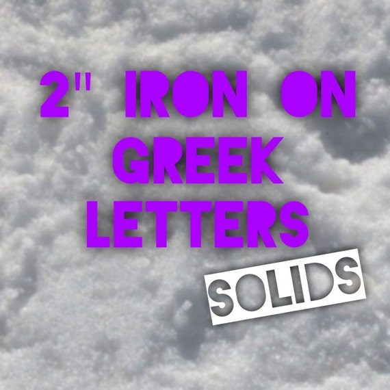 iron on greek letters 2 inch letters iron on decals in solid colors 14070 | il 570xN.996570979 bl46