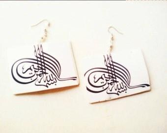 Wood Bismillah Muslim earrings