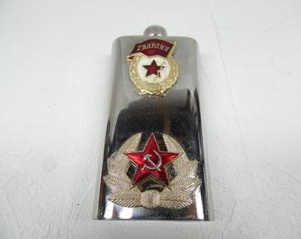 Vintage Russian Flask