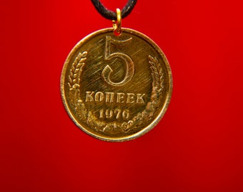 Soviet Coin Necklace, 5 Kopecks, Coin Pendant, Leather Cord, Mens Necklace, Womens Necklace, Birth Year, 1976